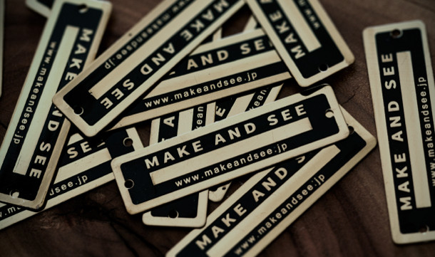 MAKE AND SEE | CONTACT (image)